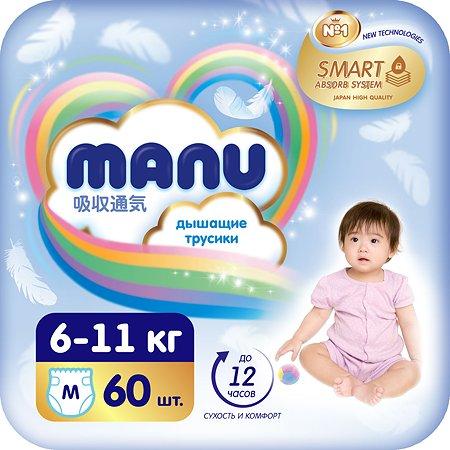 Подгузники-трусики MANU M 6-11кг 60шт