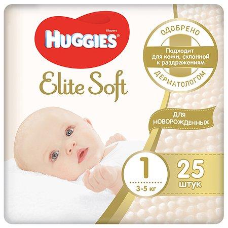 Подгузники Huggies Elite Soft для новорожденных 1 3-5кг 25шт