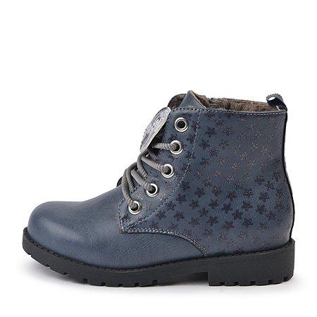 Ботинки Frozen синие
