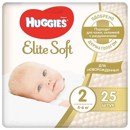 Подгузники Huggies Elite Soft для новорожденных 2 4-6кг 25шт