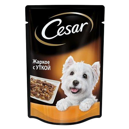 Корм для собак Cesar жаркое с уткой 100г