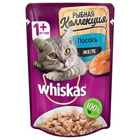 Корм для кошек Whiskas Рыбная коллекция лосось консервированный 85г