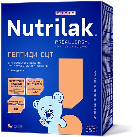 Смесь Nutrilak Пептиди СЦТ специализированная 350г с 0месяцев