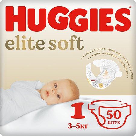 Подгузники Huggies Elite Soft для новорожденных 1 3-5кг 50шт