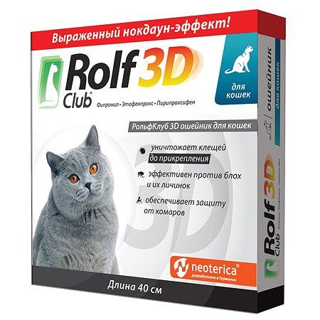 Ошейник для кошек RolfClub3D от блох и клещей 40см