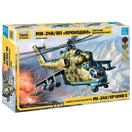 Модель для сборки Звезда Вертолет МИ 24 В/ВП Крокодил