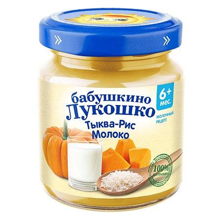 Пюре Бабушкино лукошко тыква-рис-молоко 100г с 6месяцев