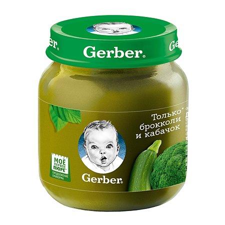 Пюре Gerber брокколи-кабачок 130г с 5месяцев