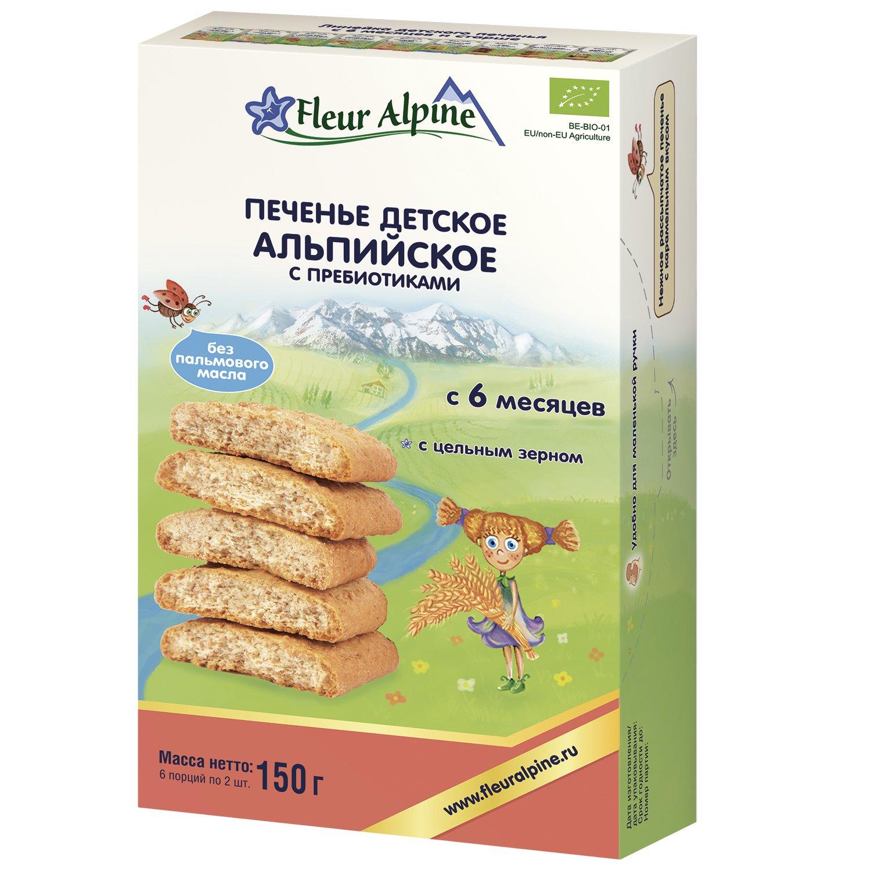 Печенье Fleur Alpine с пребиотиком 150 г с 6 месяцев