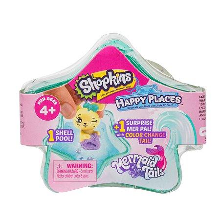 Игрушка Happy Places Shopkins Маленький питомец в ракушке в непрозрачной упаковке (Сюрприз) 57187