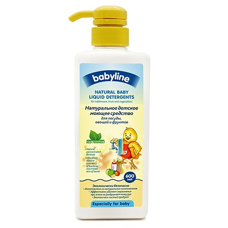 Моющее средство Babyline Натуральное детское для посуды овощей и фруктов с дозатором 600 мл.