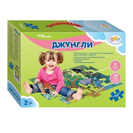 Напольный пазл Step Puzzle в ассортименте 70100