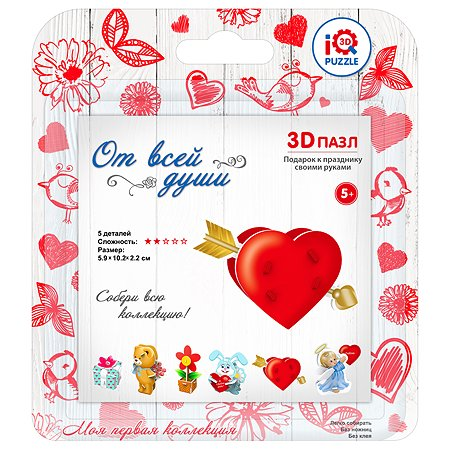 3D пазл IQ 3D PUZZLE Сердце со стрелой