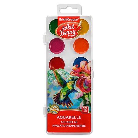 Краски акварельные ErichKrause artberry 12 цветов с уф защитой яркости