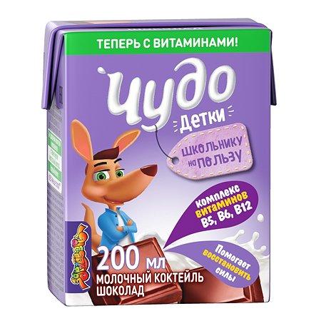 Коктейль Чудо детки шоколад 2.5% 0.2л