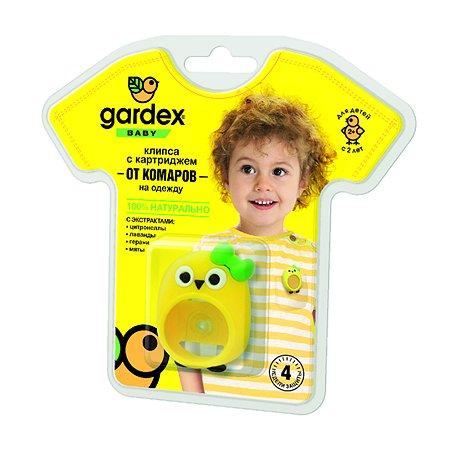 Клипса от комаров Gardex Baby со сменным картриджем в ассортименте 0154