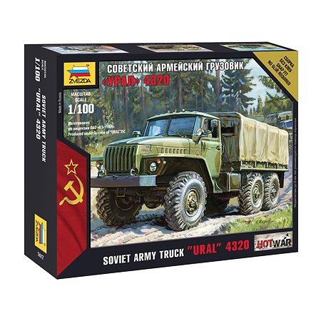 Советский грузовик Звезда Урал