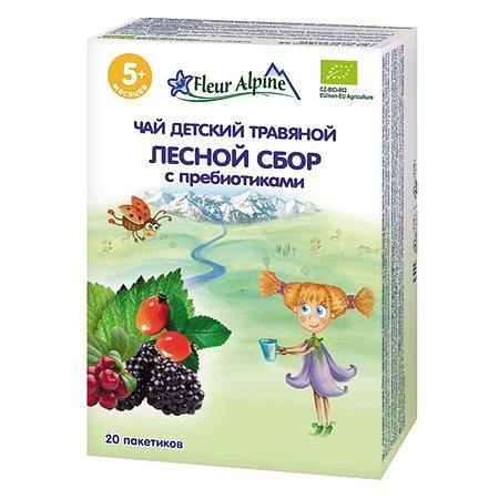 Чай Fleur Alpine лесной сбор-пребиотик 30г с 5месяцев