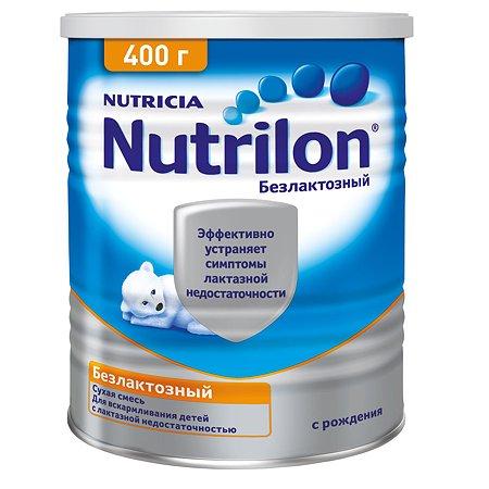 Смесь сухая Nutrilon безлактозная 400г с 0 месяцев