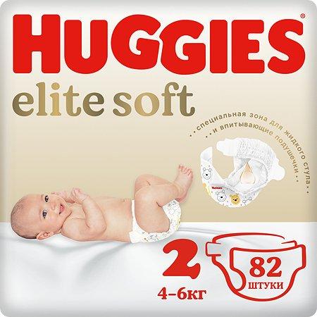 Подгузники Huggies Elite Soft для новорожденных 2 4-6кг 82шт