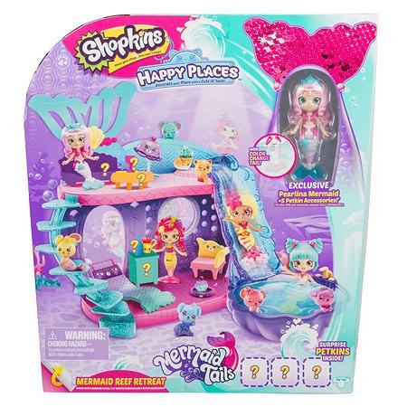 Набор Happy Places Shopkins Подводный дом русалочки в непрозрачной упаковке (Сюрприз) 57190