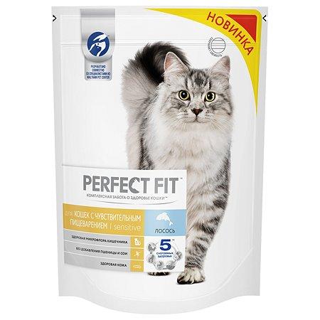 Корм для кошек PerfectFit с чувствительным пищеварением лосось 650г