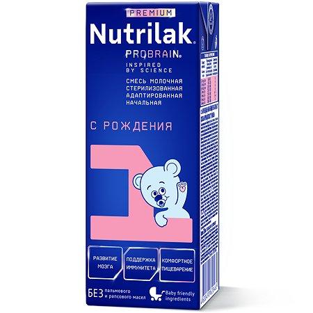 Смесь молочная Nutrilak Премиум 1 стерилизованная 0.2 л с 0 месяцев