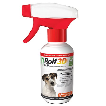 Спрей для собак RolfClub3D от блох и клещей 200мл