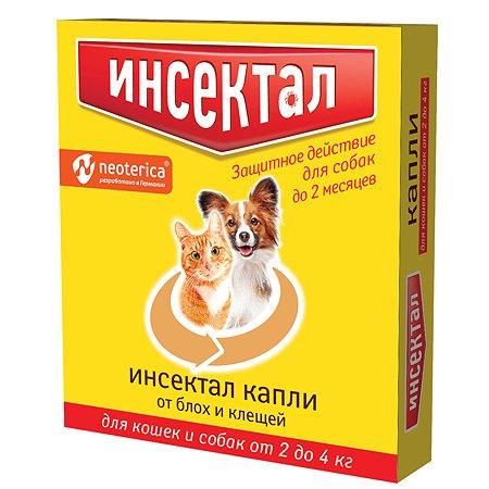 Капли для кошек и собак Инсектал 2-4кг от блох и клещей 0.5мл