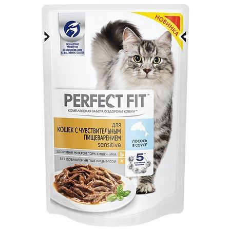Корм для кошек PerfectFit с чувствительным пищеварением лосось в соусе консервированный 85г