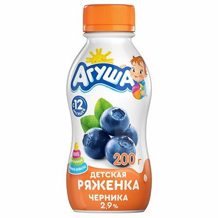 Ряженка Агуша черника 200г с 12 месяцев