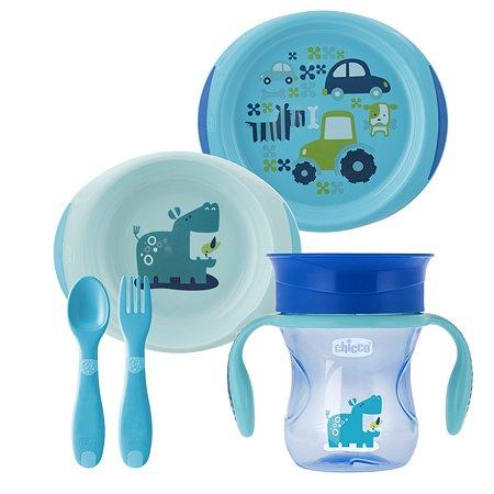 Набор посуды Chicco 5предметов с 12месяцев Голубой