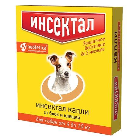 Капли для собак Инсектал 4-10кг от блох и клещей 0.8мл