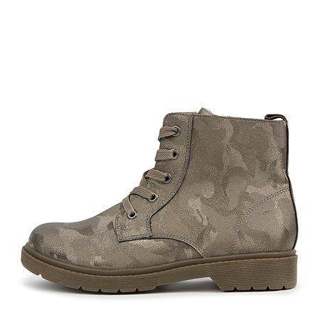 Ботинки Futurino коричневые
