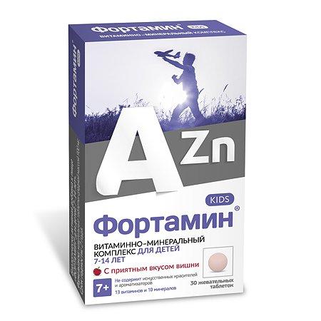Биологически активная добавка Фортамин для детей с 7 до 14лет 30таблеток