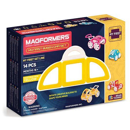 Конструктор Magformers My First Buggy желтый 63144