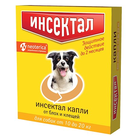 Капли для собак Инсектал 10-20кг от блох и клещей 1.5мл