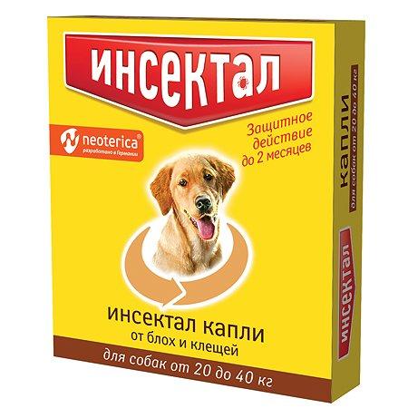 Капли для собак Инсектал 20-40кг от блох и клещей 2.9мл