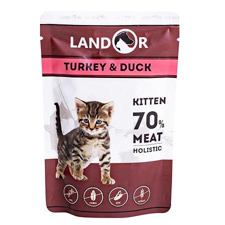 Корм для котят Landor индейка с уткой 85г