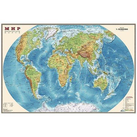 Физическая карта мира Ди Эм Би настольная двухсторонняя 1:55М капсулированная