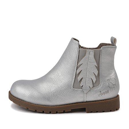 Ботинки Frozen серебристые