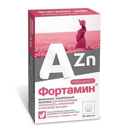 Биологически активная добавка Фортамин для беременных и кормящих женщин 30таблеток