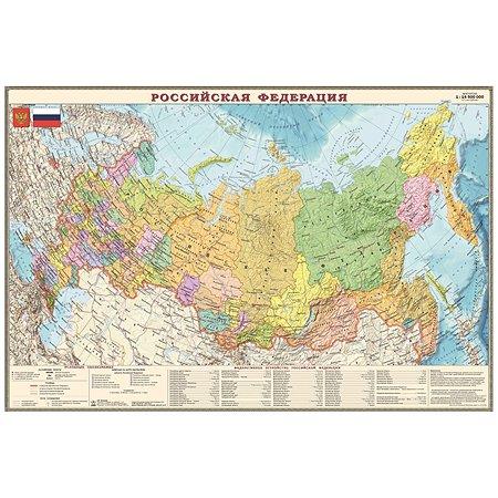 Политико-административная карта Российской Федерации Ди Эм Би настольная двухсторонняя 1:14,5М капсулированная