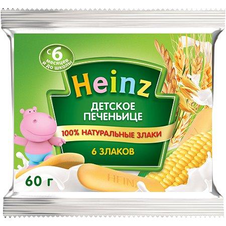 Печенье Heinz 6 злаков 60г