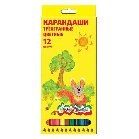 Набор карандашей КАЛЯКА МАЛЯКА 12цветов КТКМ12