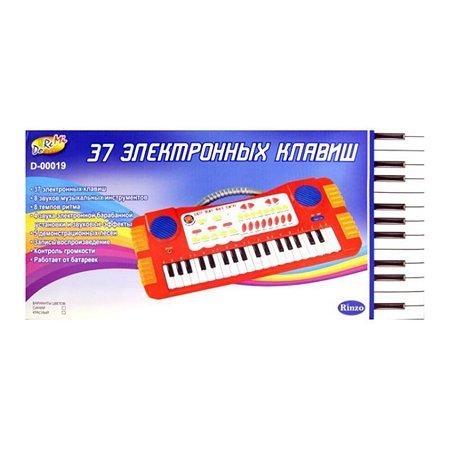 Синтезатор детcкий Abtoys 37 клавиш