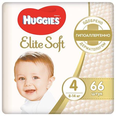 Подгузники Huggies Elite Soft 4 8-14кг 66шт