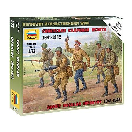 Модель для сборки Звезда Советская кадровая пехота