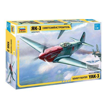 Модель для сборки Звезда Самолет ЯК-3