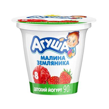 Йогурт вязкий Агуша земляника 2.7% 90г с 8месяцев